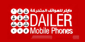 Dailer Mobile Phones